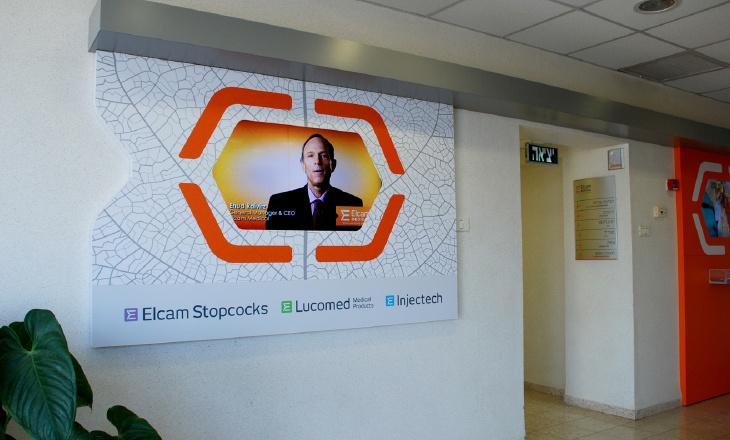 elcam medical office wall